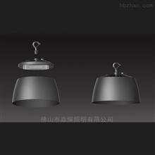 欧普鹏智LED天棚灯80W100W120W150W200W