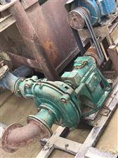细沙回收渣浆泵