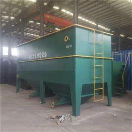 CY-RV36化工厂污水处理设备