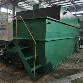 HY-007清洗油刹污水处理设备