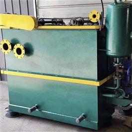 CY-GF33电镀污水处理设备