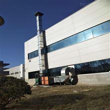 工业油烟油雾净化设备