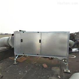 节能型静电式油雾净化器