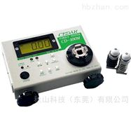 WDI系列扭矩测试仪CD-100M / 10M