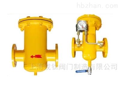 管道天然氣過濾器