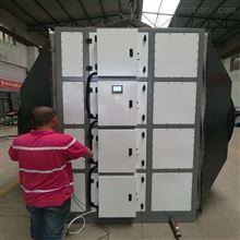 工业废气处理设备 油烟净化器