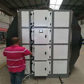 废气净化工业废气处理设备 油烟净化器
