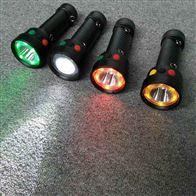 GAD105D多功能信号灯四色调车手电筒
