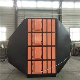油烟净化橡胶行业废气处理设备