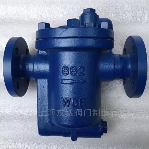 881F/882F/883F倒吊桶式蒸汽疏水閥