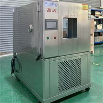 高低温交变湿热老化试验箱