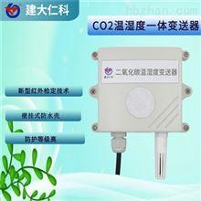 RS-CO2-N01-2建大仁科 二氧化碳传感器农业温湿度