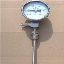 WSSE-481带热电偶(阻)双金属温度