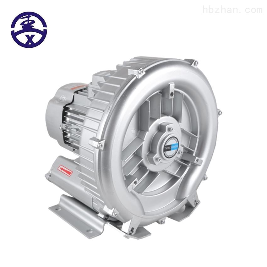 0.25KW高压漩涡鼓风机
