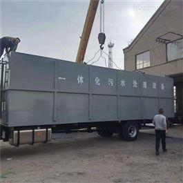 CY-h30洗沙场污水处理设备
