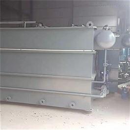 CY-FR46煤矿井污水处理设备