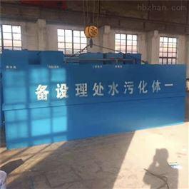CY-FS-006精油类化妆品废水处理设备