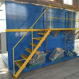 CY-D001皮革加工污水处理设备