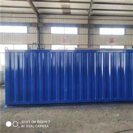 CY-FD13销售市场制革污水处理机器设备