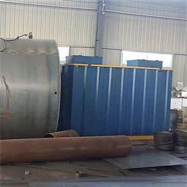 CY-CR63毛皮生产加工污水处理设备