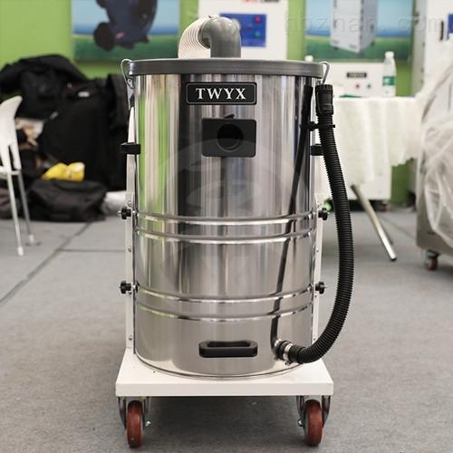 厂房地面清理废屑用工业移动吸尘器