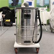 移动烟尘吸尘器 打磨切割焊烟净化器