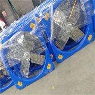 青州牛舍风机生产商