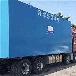 CY-SDX-10淀粉污水处理设备