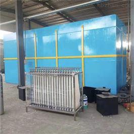 CY-FH26住宅小区污水处理机器设备