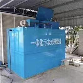 CY-FS-004厨具废水处理设备