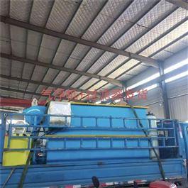 CY-BFR04淀粉污水处理设备