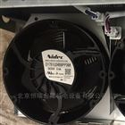 日本Nidec 四線風機風扇 24V 3.4A