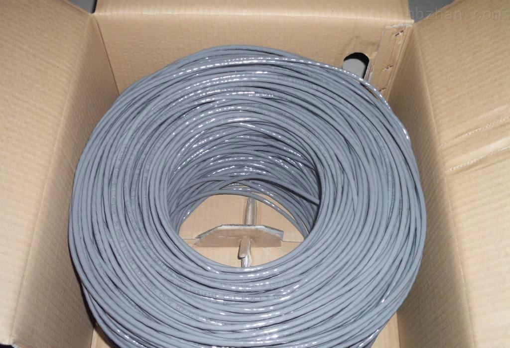 2*5L铠装电缆
