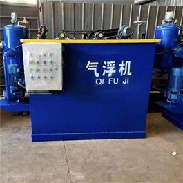 CY-BFC-060含铜污水处理设备