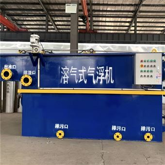 CY-CD74城镇印染污水处理机器设备