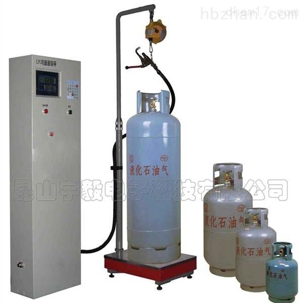 气体灌装;苏州灌装机