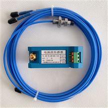 WT0181-A40-B00轴振动探头