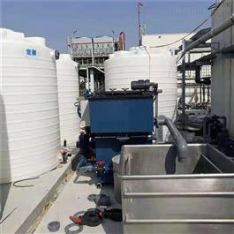 CY-RF39饮品水果汁污水处理设备
