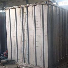 CY-NB-003化妆品污水处理设备