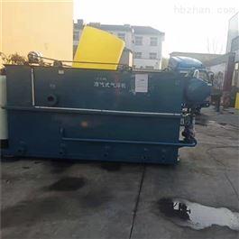 CY-CB38写字楼污水处理机器设备