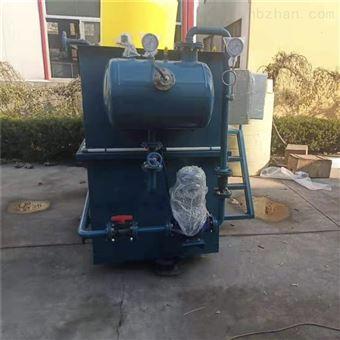 CY-FS-005医院一体化污水处理设备