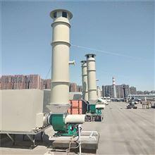 酸霧廢氣凈化設備