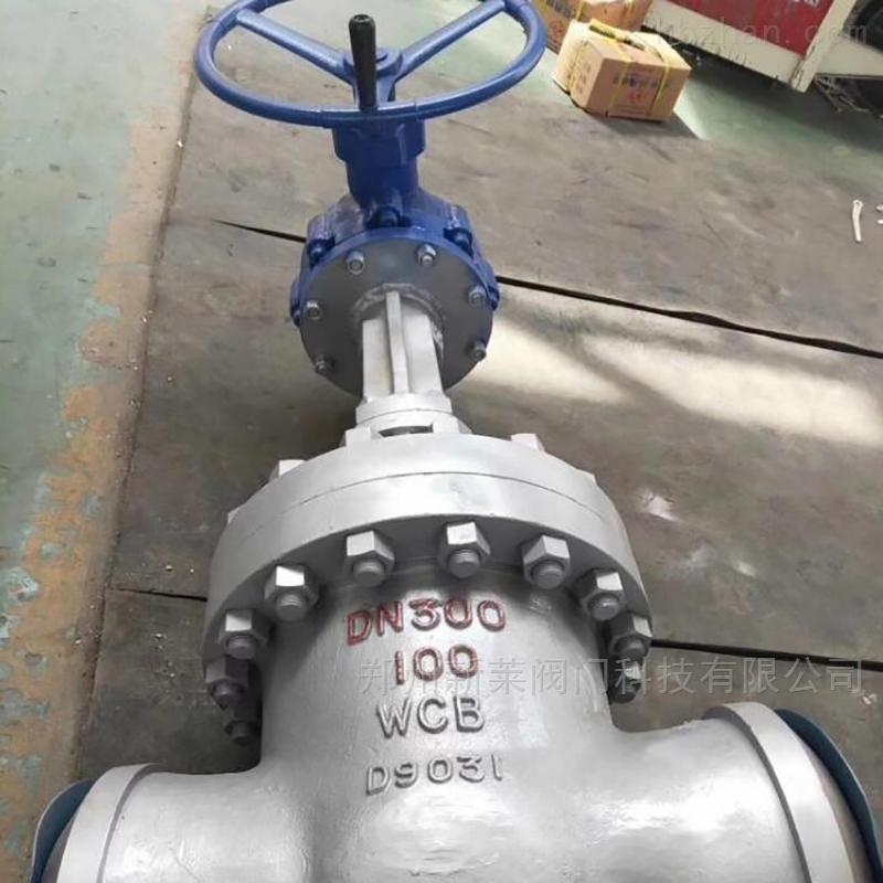 Z541H-300LB美标手动伞齿轮闸阀