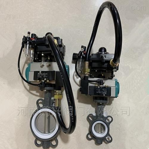 断电断气自动复位单作用气动蝶阀