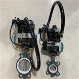 D671F断电断气自动复位单作用气动蝶阀