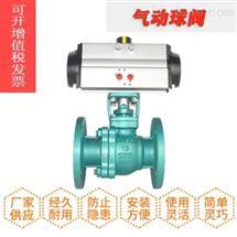 FQ641F型气动衬氟放料球阀