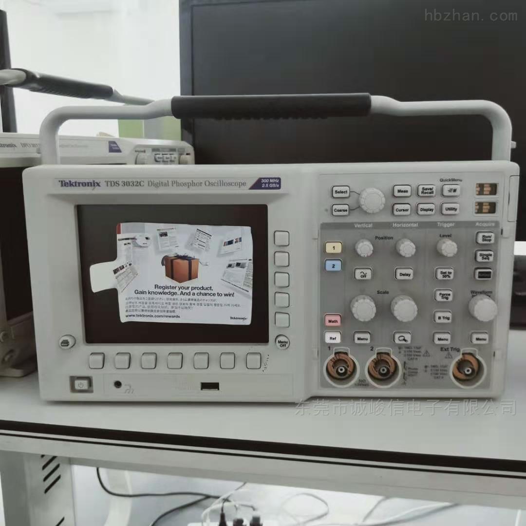 东莞泰克Tektronix TDS3032C荧光示波器