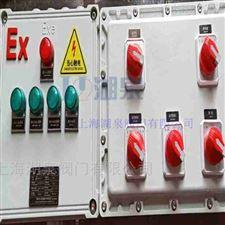 DKX礦用煤安電動防爆控制箱