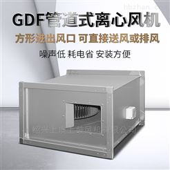 DXG-3.5-1540m³/h-250WGDF多翼式静音风机/JDF-R/DXG矩形管道风机