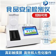 JD-SP04餐饮食品安全分析仪